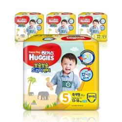 하기스 2017년 보송보송 드라이 팬티형 기저귀 남아용 특대형 5단계 (13~18kg)